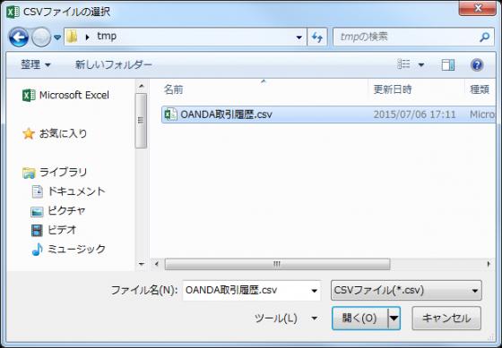oanda-tool11