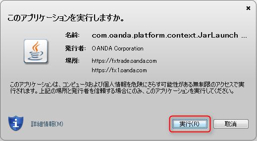 oanda-tool4