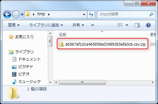 oanda-tool8