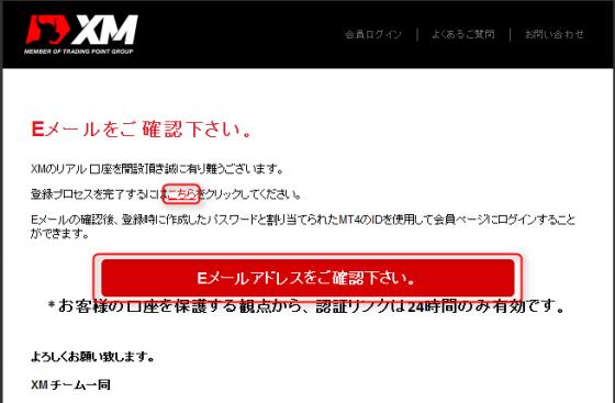 xm_acountopen12