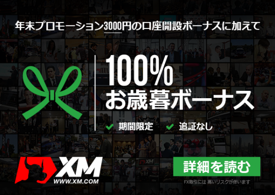 600X425_Year_end_promo-jp