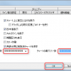 history-download0