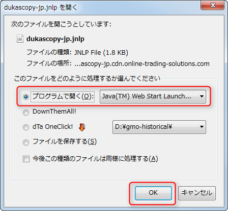 DucuscopyFirstLogin4