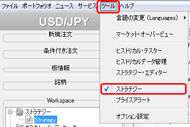 ducuscopy_review31