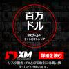 200x200_1M_FXWC-jp