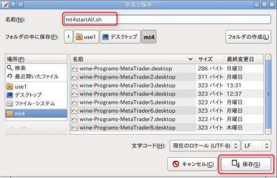 LinuxbeanMt4Start4