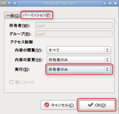 LinuxbeanMt4Start6