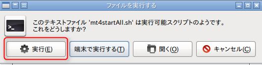 LinuxbeanMt4Start7