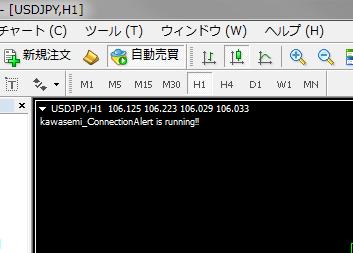 connectionalert3