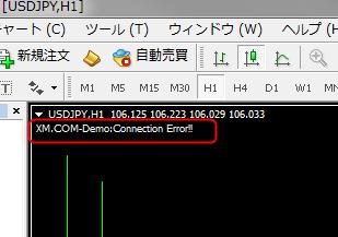 connectionalert5