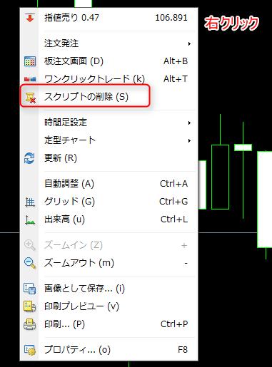 connectionalert6