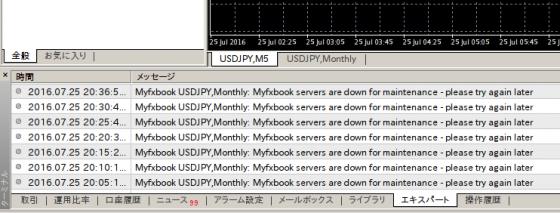 linuxMyfxbook1