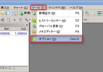 linuxMyfxbookchange3