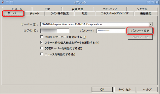 linuxMyfxbookchange4