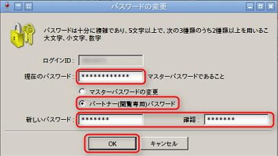 linuxMyfxbookchange5