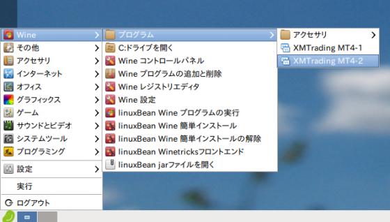 linuxbean64