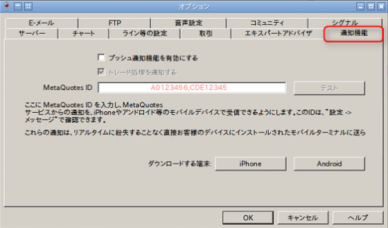 linuxmt4problem1
