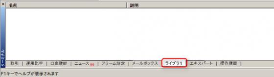 linuxmt4problem4