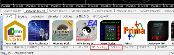 linuxmt5problem4