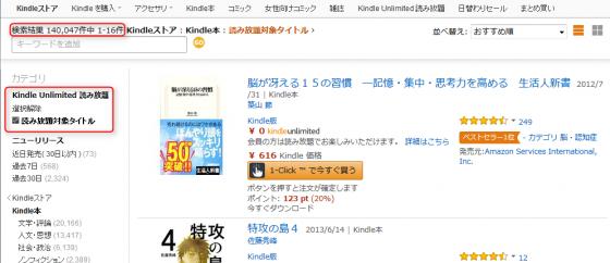 KindleUnlimited3
