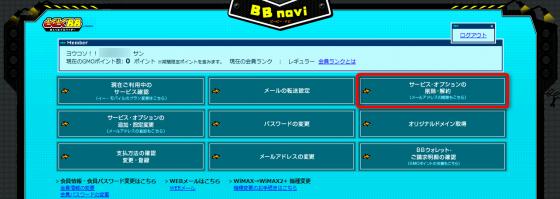 tokutokubb1