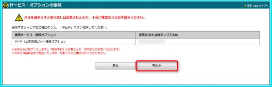 tokutokubb3