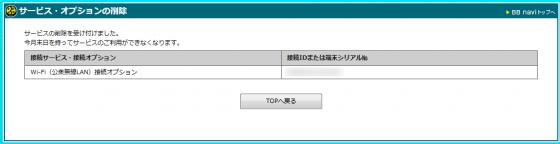 tokutokubb4